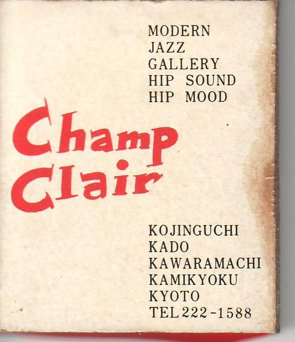 Champ Clair b.JPG