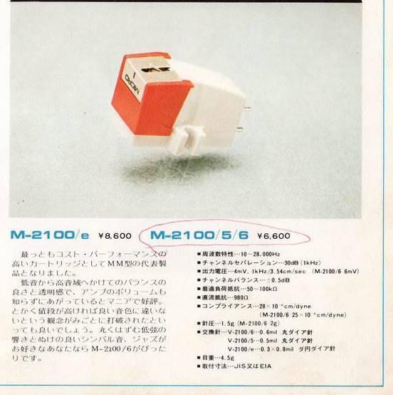 Image0032.JPG