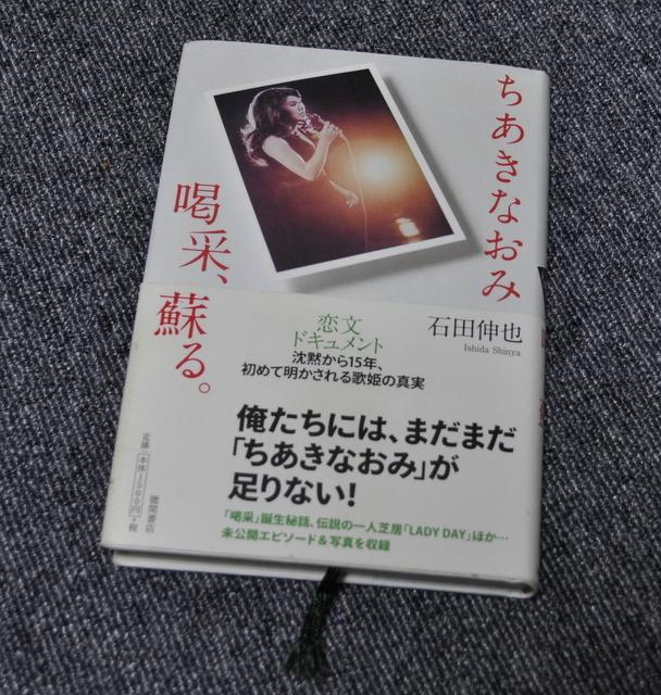 _DSC0032.JPG